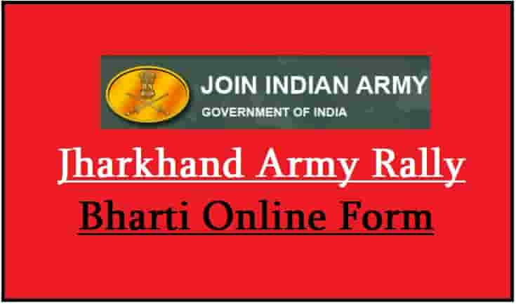 Jharkhand Army Rally Bharti Online Form