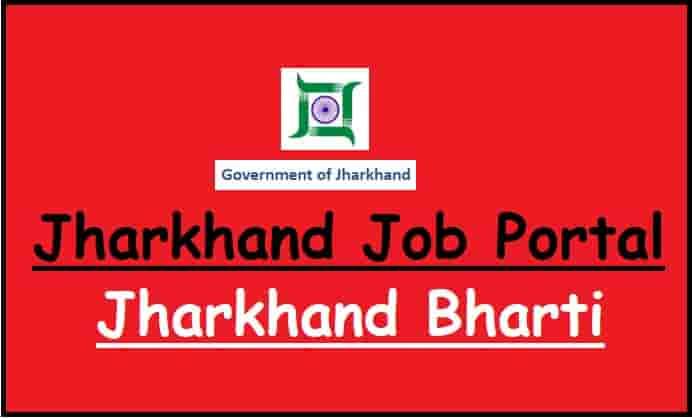Jharkhand Bharti