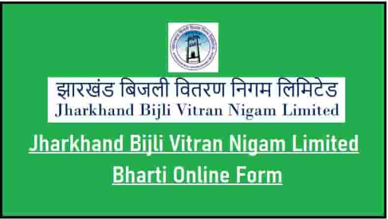 Jharkhand Bijli Vitran Nigam Limited Bharti