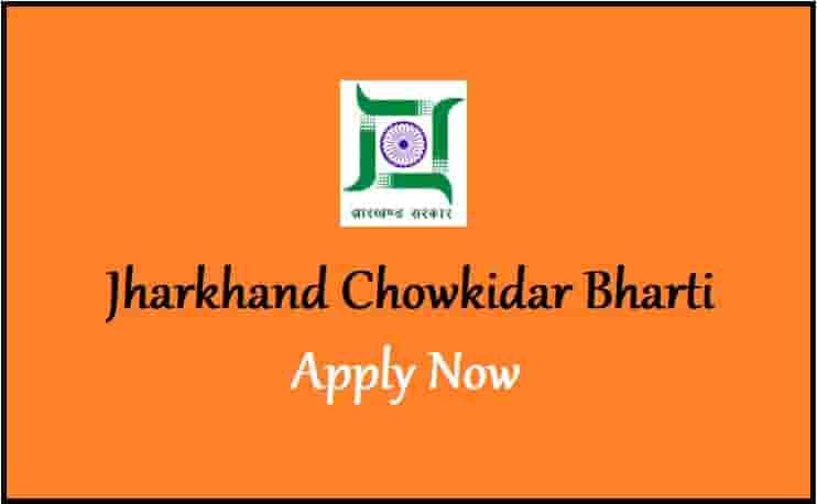 Jharkhand Chowkidar Bharti