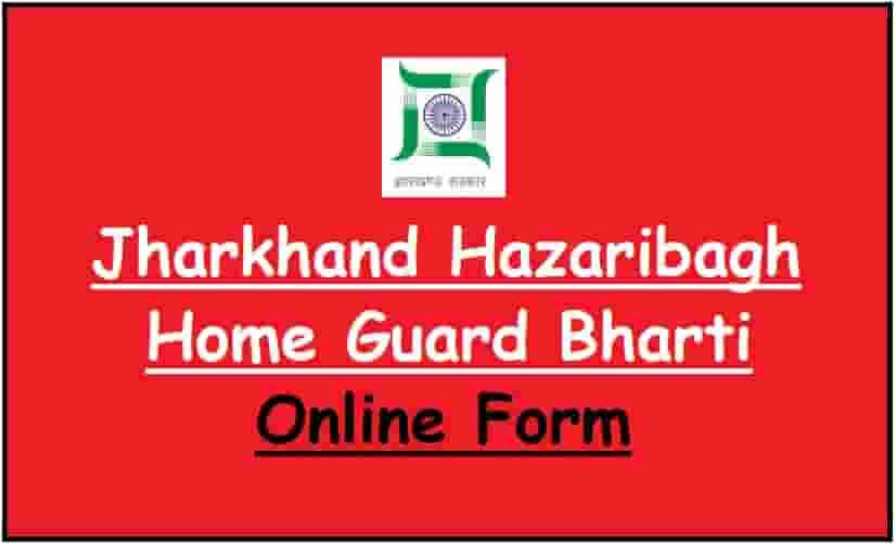 Jharkhand Hazaribagh Home Guard Bharti Online Form