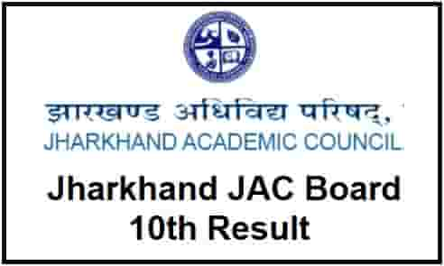 Jharkhand JAC Board 10th Result