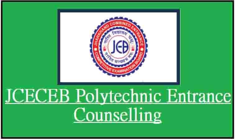 Jharkhand JCECEB Polytechnic Entrance Counselling