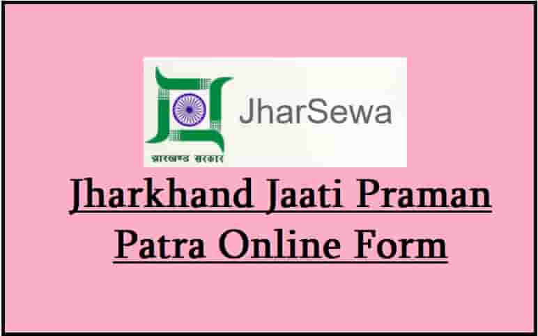 Jharkhand Jaati Praman Patra Online Form
