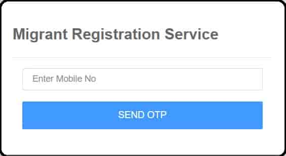 Migrant Registration Service