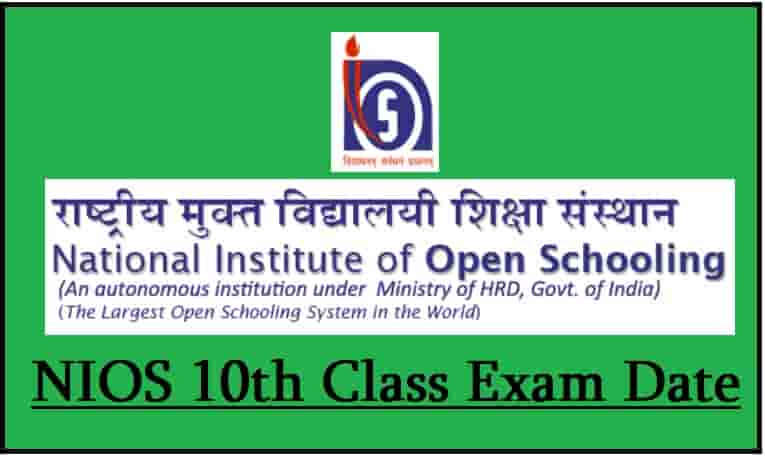 NIOS 10th Class Exam Date Sheet