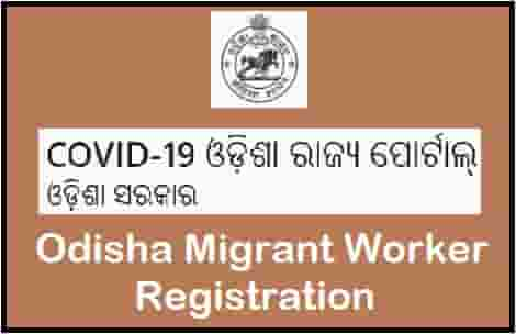 Odisha Migrant Worker Registration