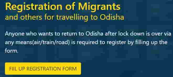 Process of Odisha Migrant Workers Registration