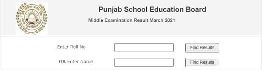 Punjab Board 8th Class Result 2021 PSEB Board
