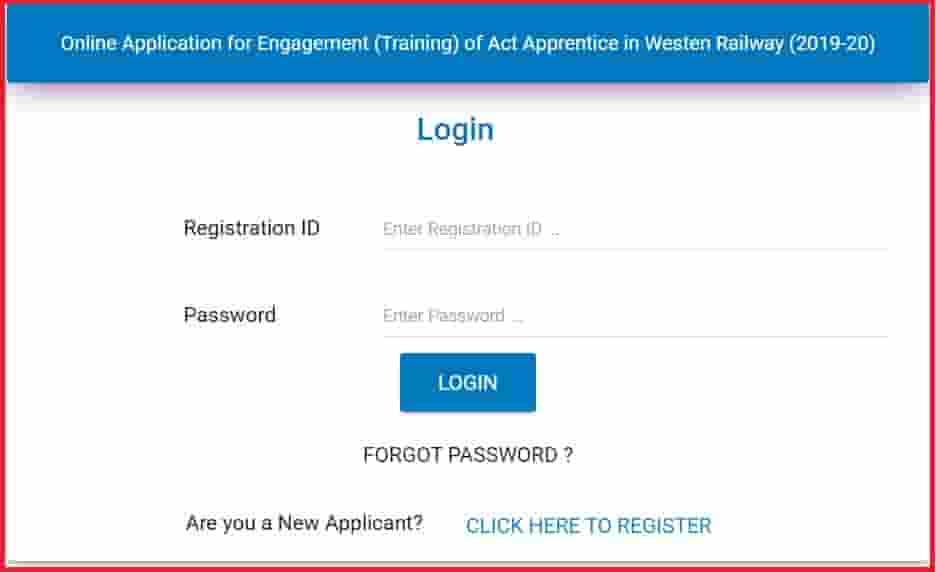 RRC Western Railway Apprentice Bharti