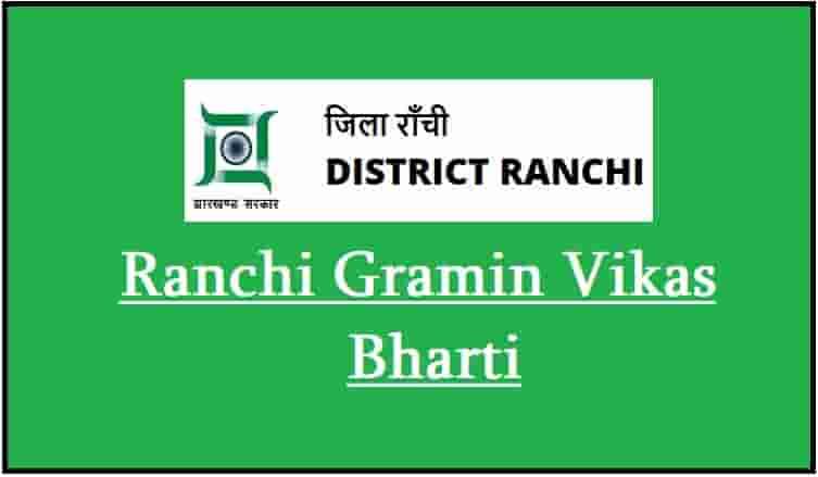 Ranchi Gramin Vikas Bharti