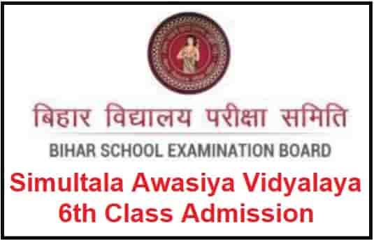 Simultala Awasiya Vidyalaya 6th Class Admission