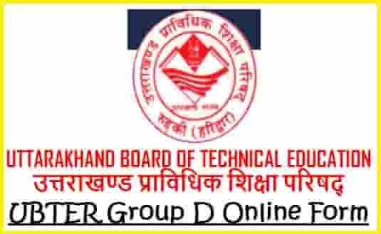 UBTER Group D Online Form