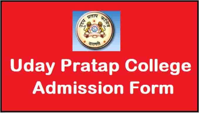 Uday Pratap College Admission Online Form
