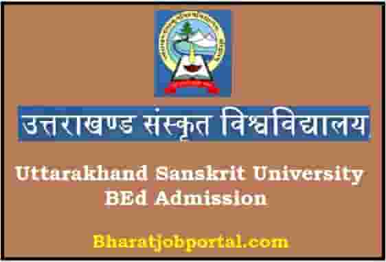 Uttarakhand Sanskrit University BEd Admission