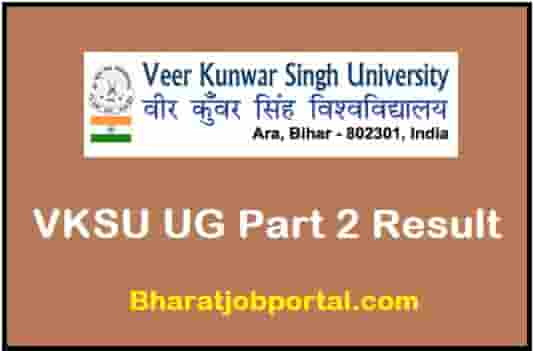VKSU UG Part 2 Result
