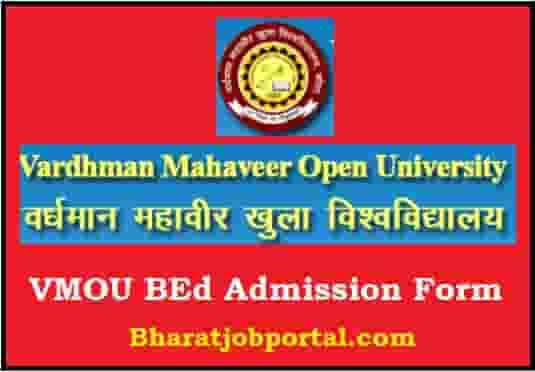 VMOU BEd Admission Form
