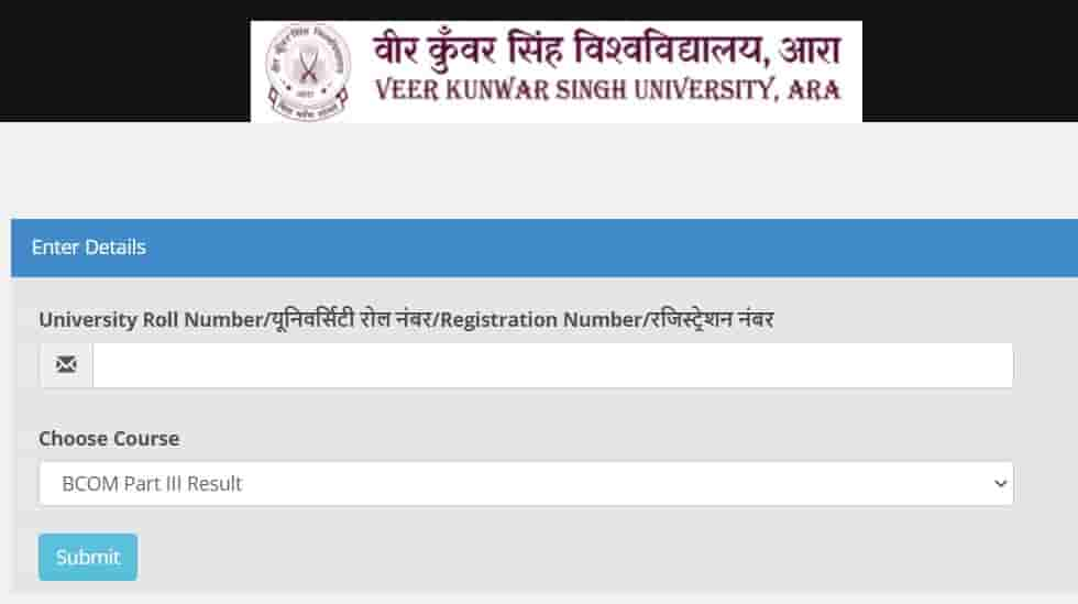 Veer Kunwar Singh University UG Part 3rd Result 2017-2021