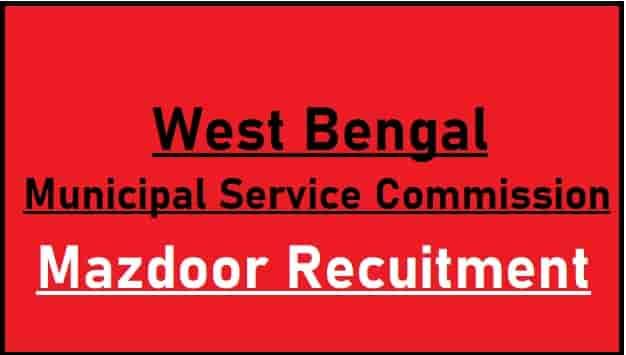 WBMSC Mazdoor Vacancy Online Form