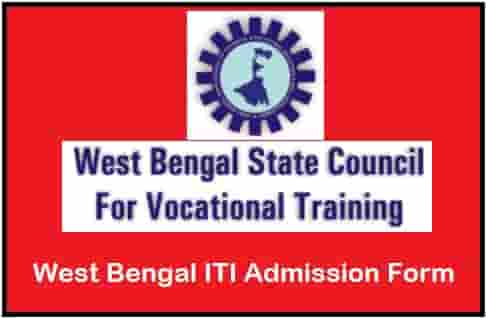 West Bengal ITI Admission Form